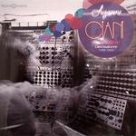SUZANNE CIANI - Lixiviation : LP
