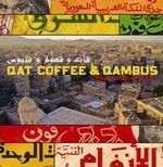 VARIOUS - Qat, Coffee & Qambus: Raw 45s From Yemen : CD