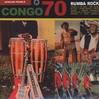 VARIOUS - African Pearls - Congo 70 : Rumba Rock : 2LP