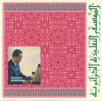 MUSTAPHA SKANDRANI - Istikhbars And Improvisations : LP