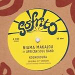 NIAMA MAKALOU ET AFRICAN SOUL BAND - Kognokoura / Kognokoura - Daphni's Part 2 Edit : 12inch