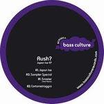 RUSH? - Japan Ice EP : 12inch