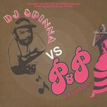 DJ SPINNA - DJ Spinna vs P&P Records : FIVE DAY WEEKEND (US)