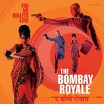 THE BOMBAY ROYALE - You Me Bullets Love : LP