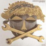 HARMONIOUS THELONIOUS - Ting Tong EP : 12inch