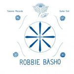 ROBBIE BASHO - The Seal Of The Blue Lotus : LP