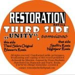 THIRD SIDE - Unity remixes : 12inch