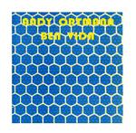 ANDY ARTMANN / BEN VIDA - Split LP : NIHILIST (US)