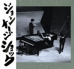 JOHN CAGE - John Cage Shock Vol.3 : CD