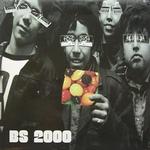 BS 2000 - S/T : LP