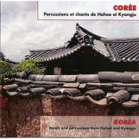 FRANCOIS JOUFFA - Percussions Et Chants /<wbr> Vocals And Percussions De Hahoe Et Kyongju : FREMEAUX &<wbr> ASSOCIES <wbr>(FRA)