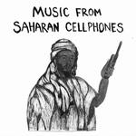 VARIOIS - Music From Saharan Cellphones : LP