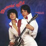 DONNIE & JOE EMERSON - Dreamin\' Wild : LP