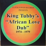 KING TUBBY - African Love Dub : LP