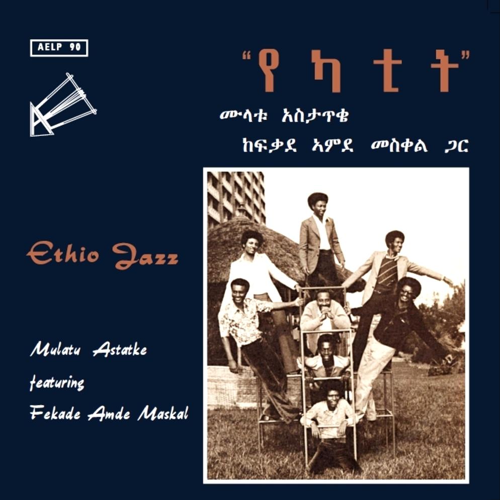 MULATU ASTATKE feat. FEKADE MADE MASKAL - Ethio Jazz : LP