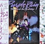 PRINCE & THE REVOLUTION - Purple Rain : WARNER (JPN)