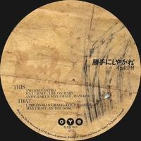 BOX AUS HOLZ & OYE RECORDS presents - 005 : BOX AUS HOLZ (GER)