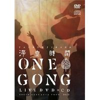 滞空時間 - ONE GONG ~SOUTH EAST ASIA TOUR 2012~ : CD+DVD