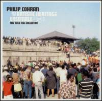 Philip Cohran And The Artistic Heritage Ensemble - The Zulu 45s Collection : 7inch×3