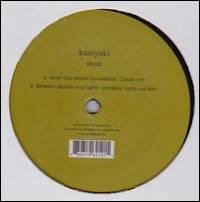 KUNIYUKI - Shout : 12inch