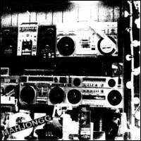 MAHJONGG - Machinegong EP : 12inch