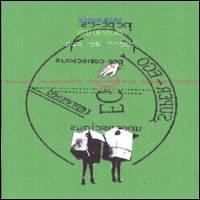 KILLER-BONG - End Of Story : CD-R