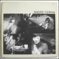 BRIGITTE FONTAINE - Brigitte Fontaine : LP
