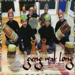 GENG WAK LONG - The New Authentic Kelantanese Traditional Music Of Malaysia Part 1 : BEANS (JPN)