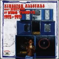 VA - Kingston Allstars Meet Downtown At King Tubby's 1972-1975 : LP