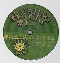 OYAMA EDIT / SAD GHOST - Split : ROTATING SOULS (US)
