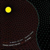 DJ HIKARU - PANGAEA OOPARTS NO.0001 : 2CD