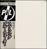 PUBLIC IMAGE LIMITED - This Is Not A Love Song : 12inch