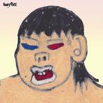 FUSHIMING - Heavy Moon EP : 12inch