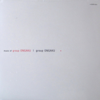 GROUP ONGAKU - Music Of Group Ongaku : LP