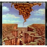 SHIVA'S HEADBAND - Take Me To The Mountains : LP