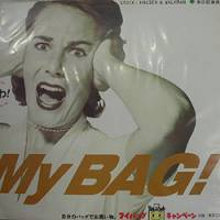 STOCK, HAUSEN & WALKMAN - Oh My Bag! : LP
