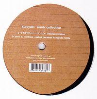 KUNIYUKI - Remix Collection : 12inch