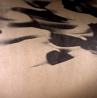 DREEMS feat. JAGMA - In The Desert : 12inch