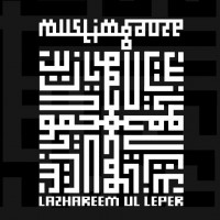 MUSLIMGAUZE - Lazhareem Ul Leper : CD