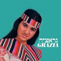 GRAZIA - S/T : LP