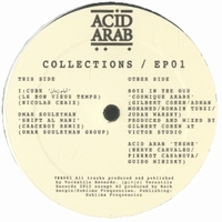 VARIOUS - Acid Arabe Collection EP#1 : 12inch