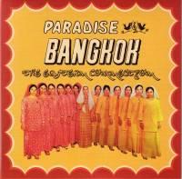 VARIOUS - CHRIS MENIST & MAFT SAI - PARADISE BANGKOK: The Eastern Connection : CDr, Compilation, Mixed