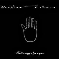 MUSLIMGAUZE - Drugsherpa : CD