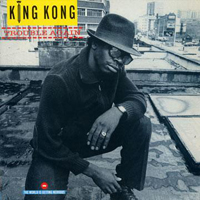 KING KONG - Trouble Again : LP