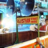 VARIOUS - Rajasthan Street Music : 2LP