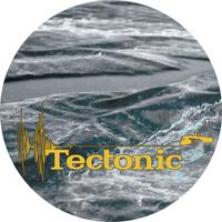 V.I.V.E.K. - Against The Tide / Trinity : 12inch