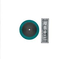 ENA - Bacterium EP : Samurai Horo (NZL)