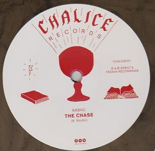 VARIOUS - Chalice001 EP : CHALICE (SWE)