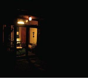 SUGAI KEN - 時子音-Tokishine : CD