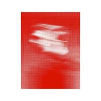 BENJAMIN DAMAGE - Up / Acid Bath : 12inch